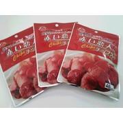 赤い恋人 チップス 3袋セット
